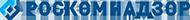 Сервис Вояж - зарегистрированный оператор персональных данных